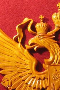 Герб государственный герб областной